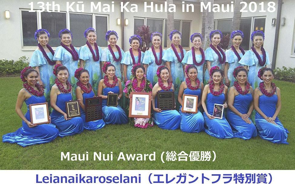 0009_Maui18_1_1Awards