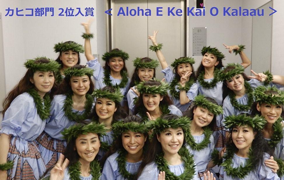 0018_MauiJp18_4Kahiko