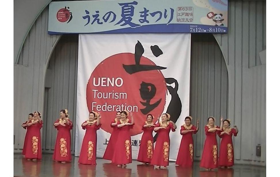 0036_UENO2014_2