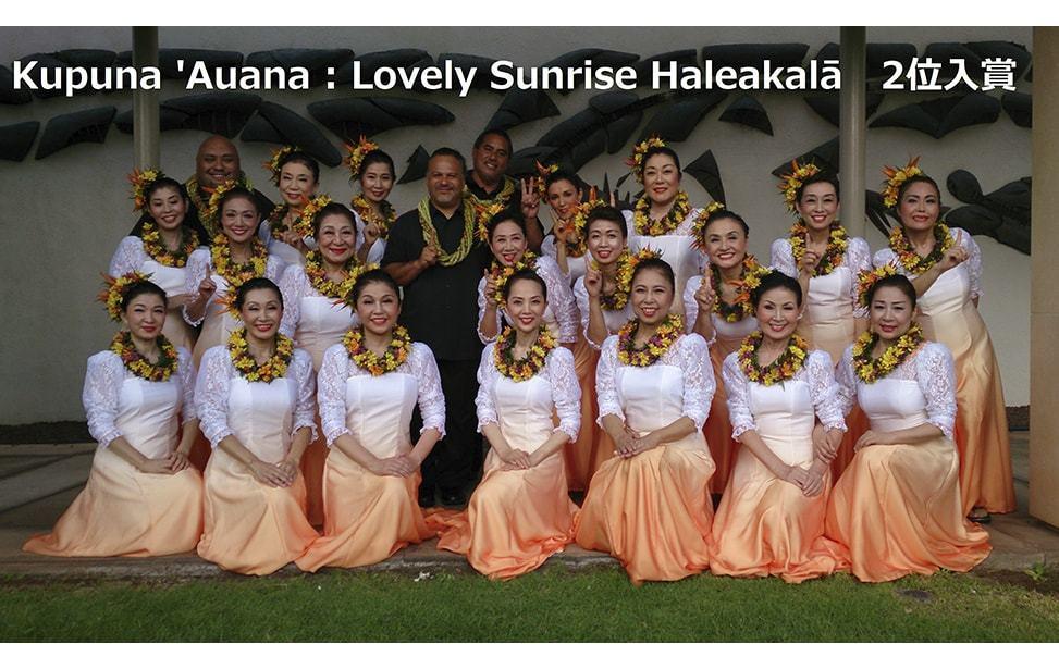 0038_Maui13_2Kupuna