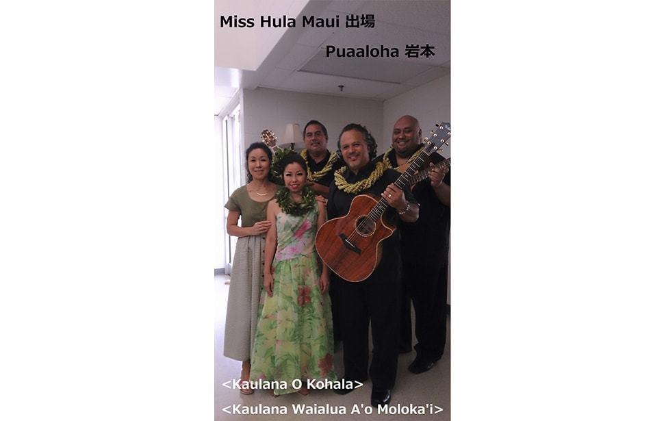 0041_Maui13_5