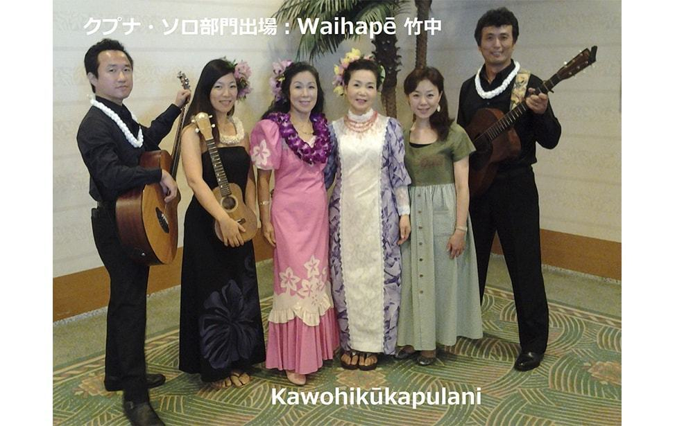 0043_Moku2013_6