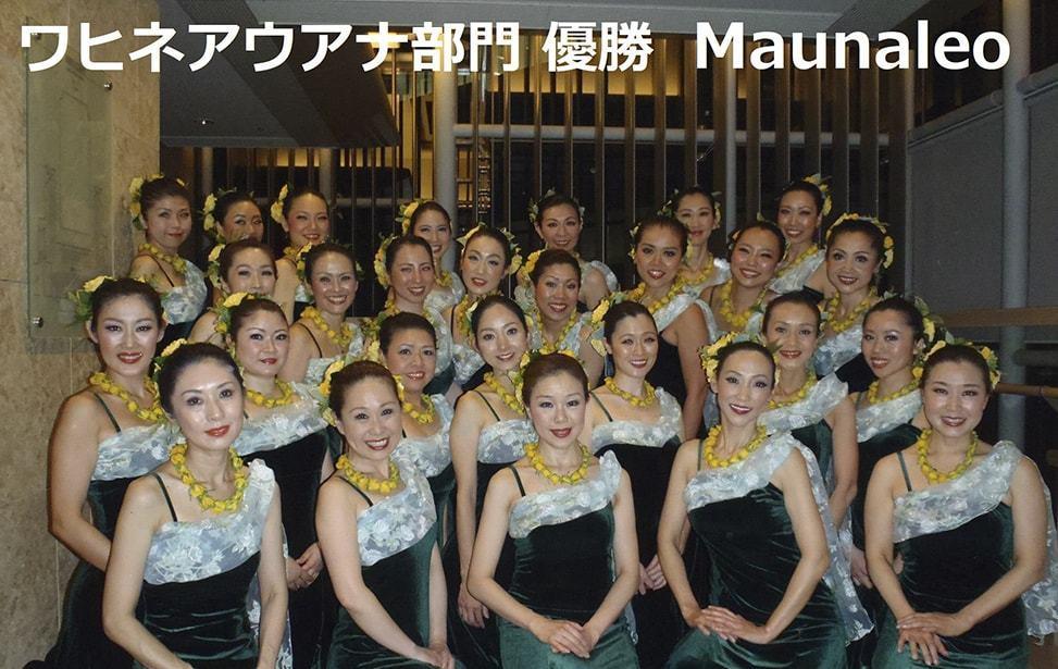 0046_MauiJp13_2