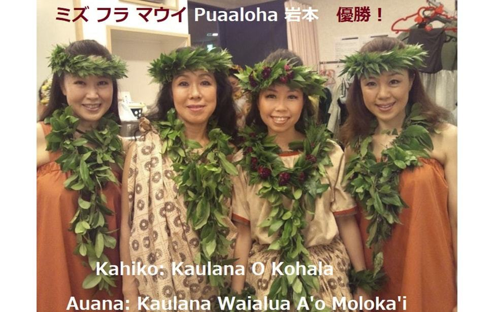 0047_MauiJp13_3