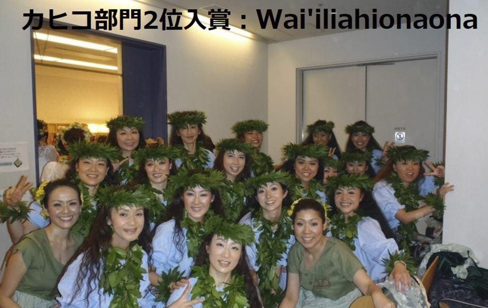 0049_MauiJp13_5