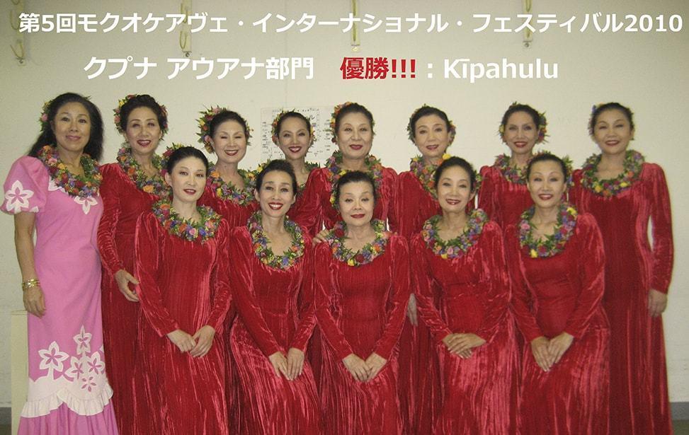 0050_Moku10_Kupuna-1stPlace
