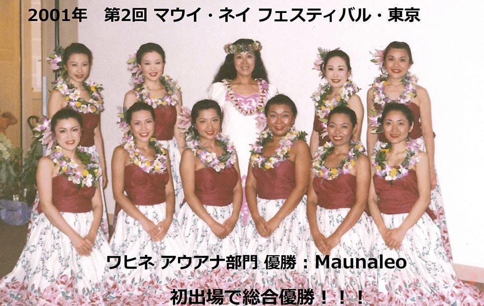 0055_MAUI01_Auana-4
