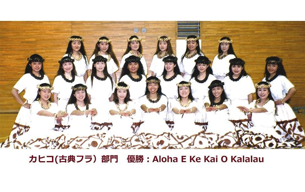 0056_MAUI01_Kahiko