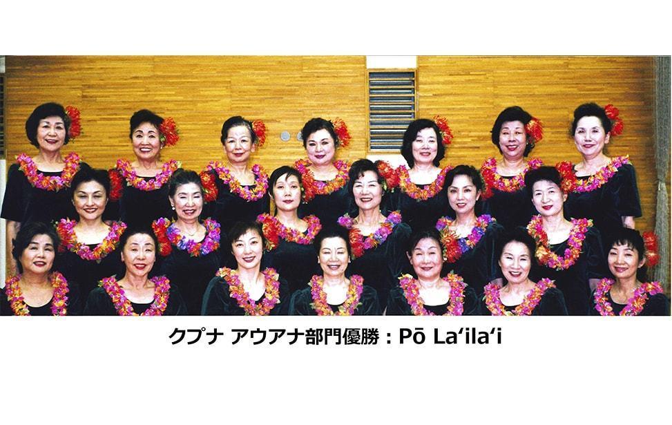 0057_MAUI01_Kupuna