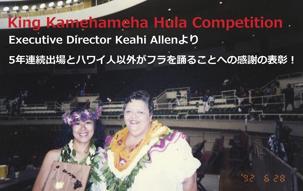 0051_KAM5_5_Special-award_with_KeahiAllen